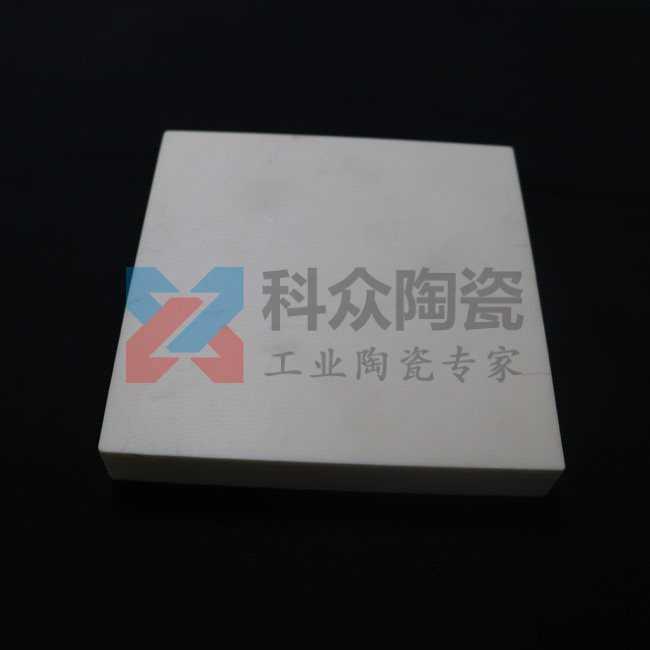 95氧化鋁工業陶瓷材料