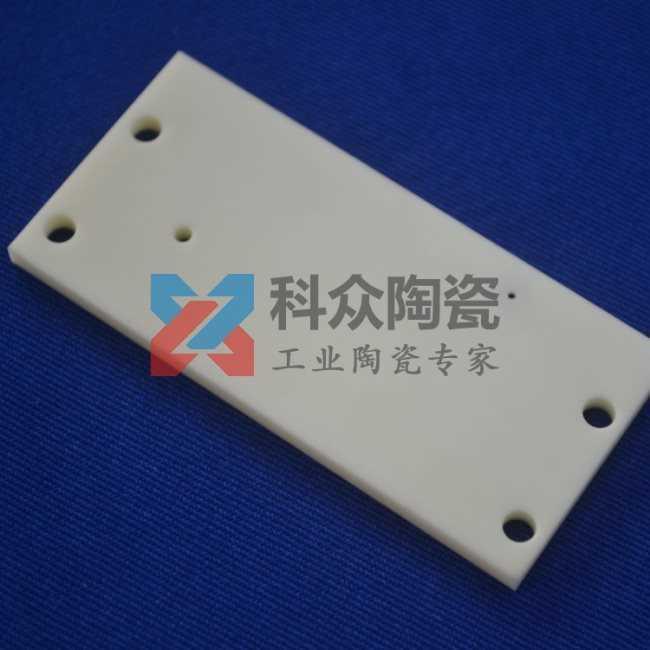 99氧化铝工业陶瓷片打孔