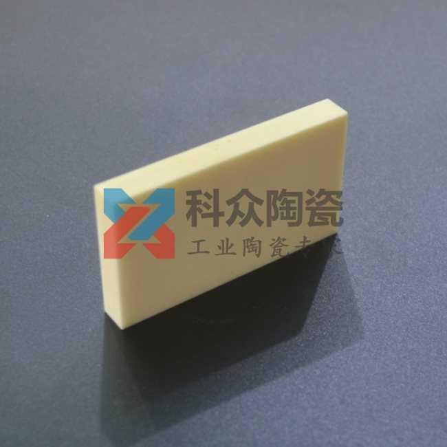 黄色氧化锆工业陶瓷材料