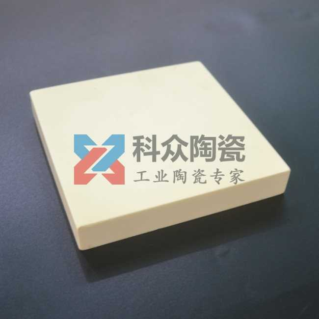 ?99氧化鋁工業陶瓷板