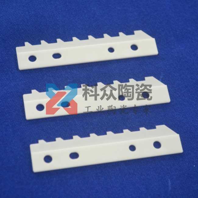 氧化鋯工業陶瓷刀