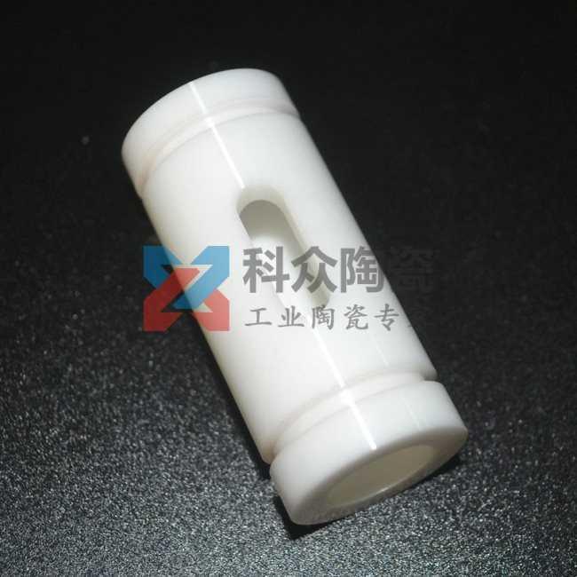 氧化锆工业陶瓷喷嘴
