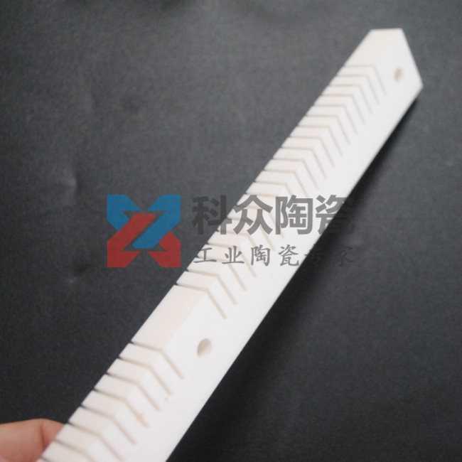 95氧化铝工业陶瓷刀