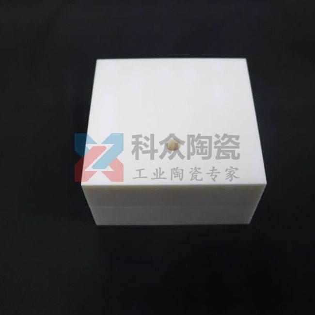 99氧化铝工业陶瓷板开槽