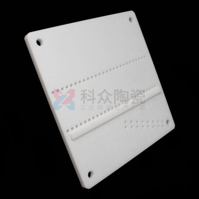 工業帶孔陶瓷板