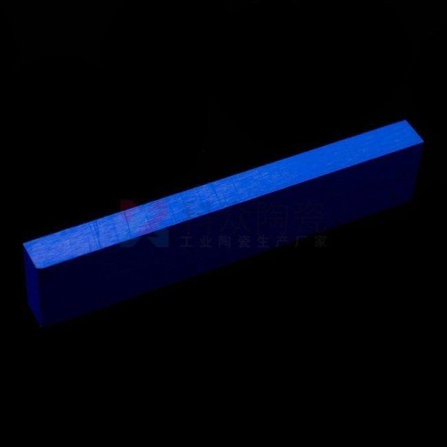 藍色氧化鋯陶瓷條