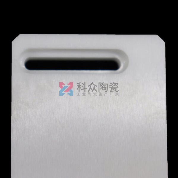 氧化锆陶瓷弯折机下保压块