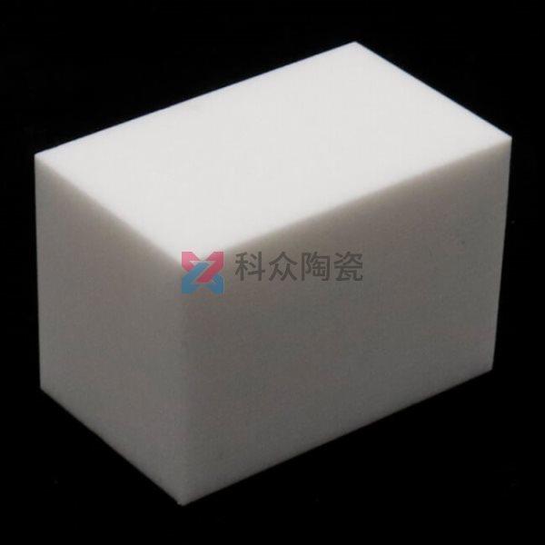 氧化鋯工業陶瓷塊