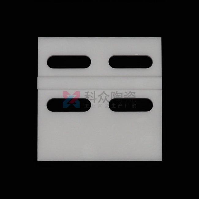 氧化锆工业陶瓷旧线双面胶机电池整形上块