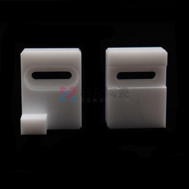氧化锆工业陶瓷新线弯折整形下块
