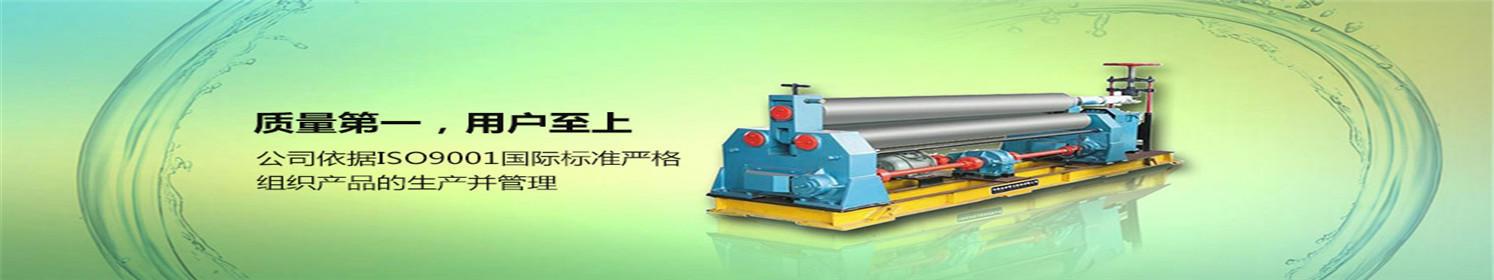 W11F三辊机械对称式卷板机