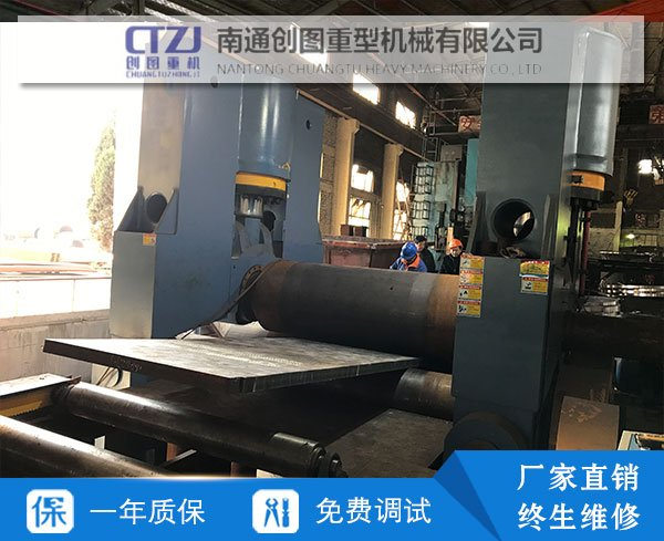 W11S-140X2500上辊万能卷板机图片展示