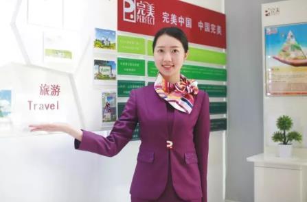 重庆女店员工装定制
