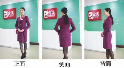 重庆门店女店员制服定制