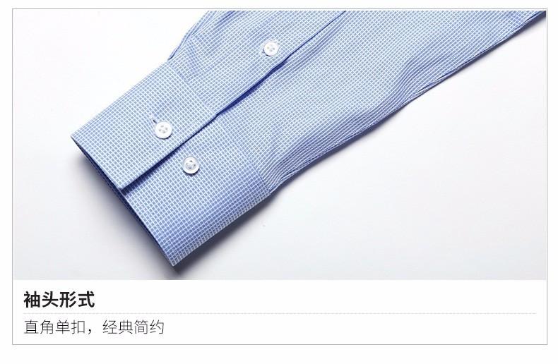 衬衫袖型设计