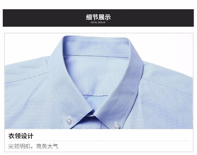 衬衣领型设计