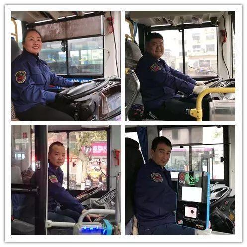 公交人员工装
