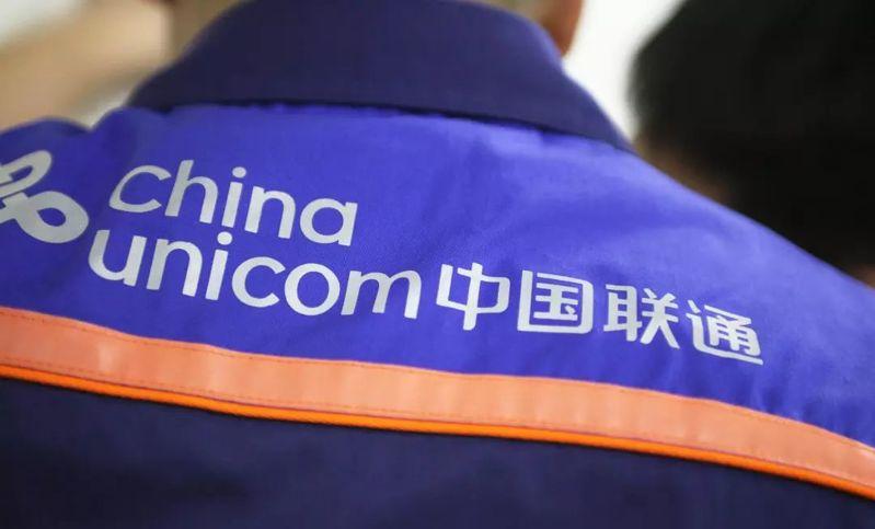 中国联通重庆分公司