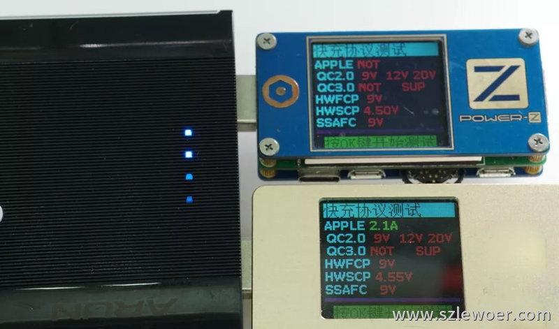 海陆通ARUN无线充电宝外观赏析苹果2.1A