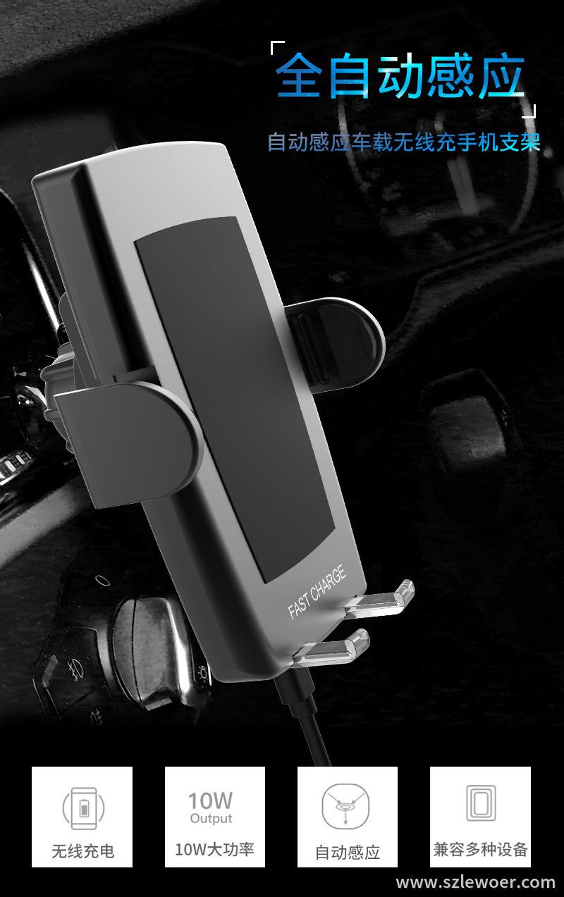 深圳无线充电器方案公司利行者lewoer推出Qi标准车载无线充10w