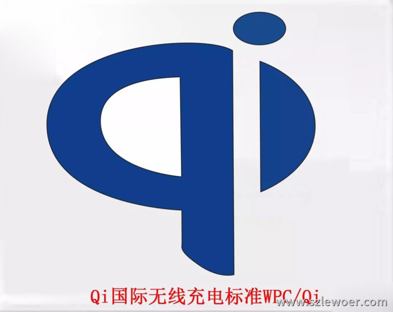 采用Qi国际无线充电标准WPC Qi 1.2打造