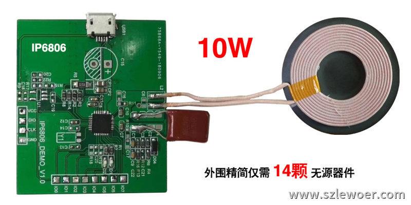 仅需14个外围器件的英集芯ip6806无线充SOC