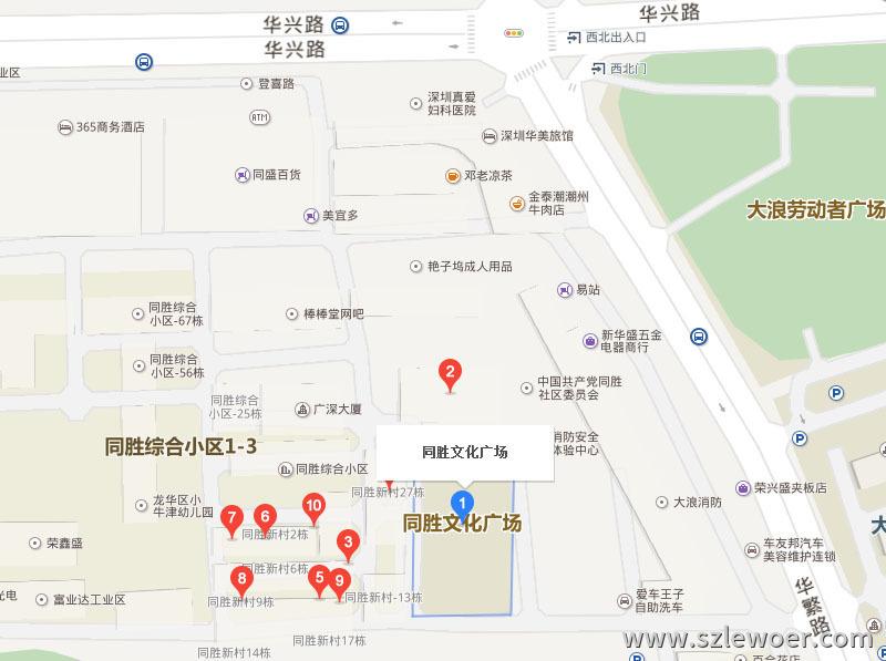 利行者Lewoer无线充电器品牌运营中心地图