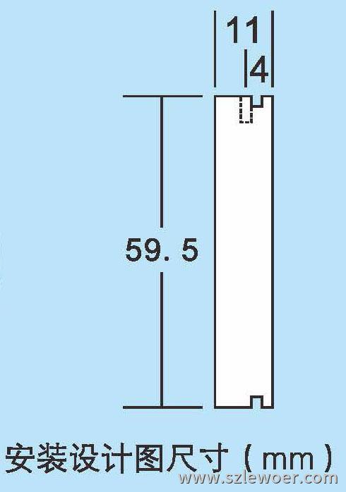 利行者LW6003型桌面内嵌式无线充电器安装尺寸图