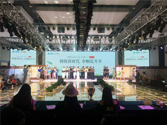 Syxtent Glass Stage in China