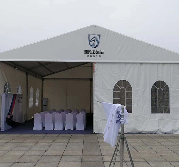 Build a Complete Use Tent for  ...