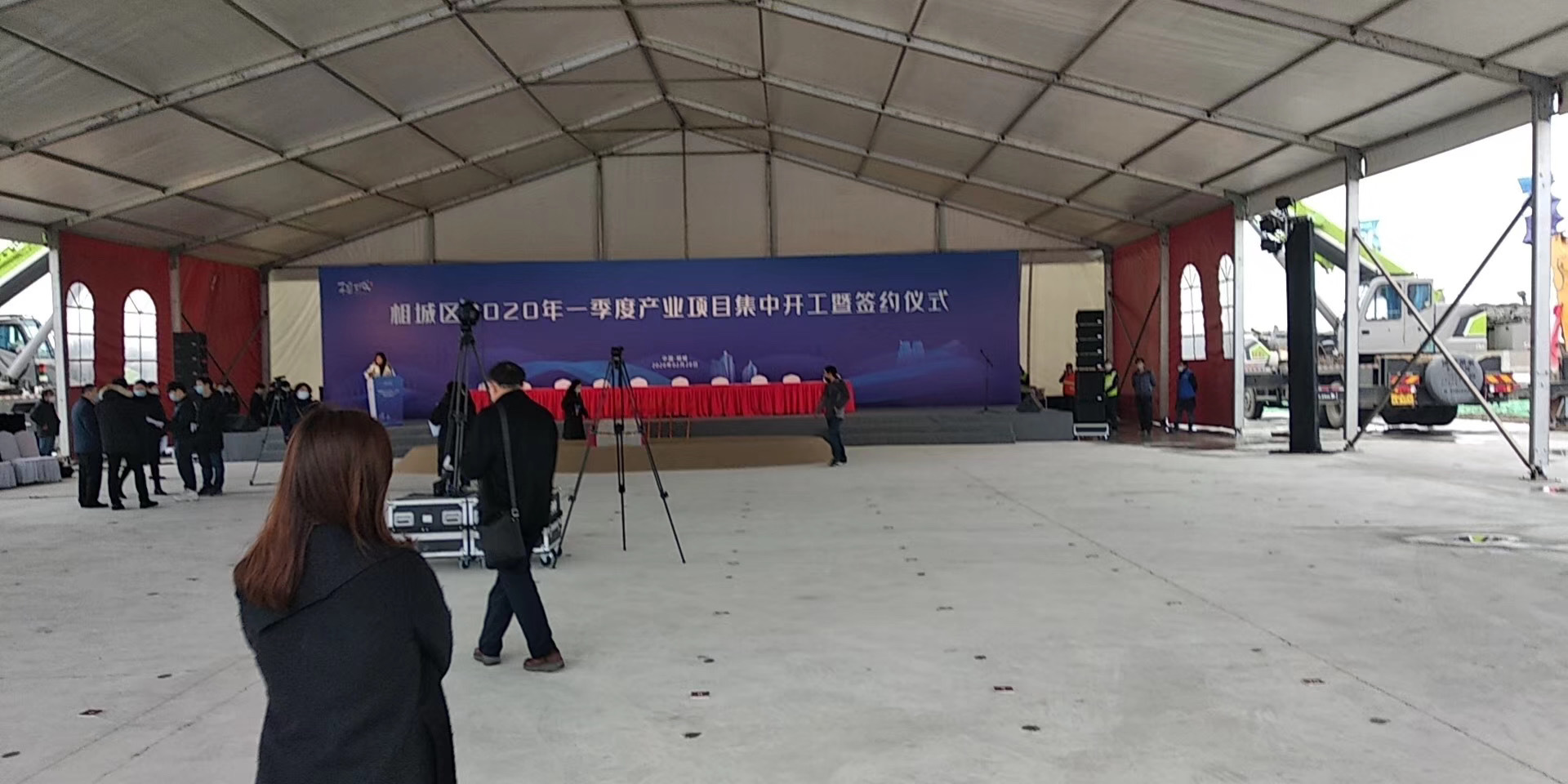 Shengyixin Tent Hall is Ready!