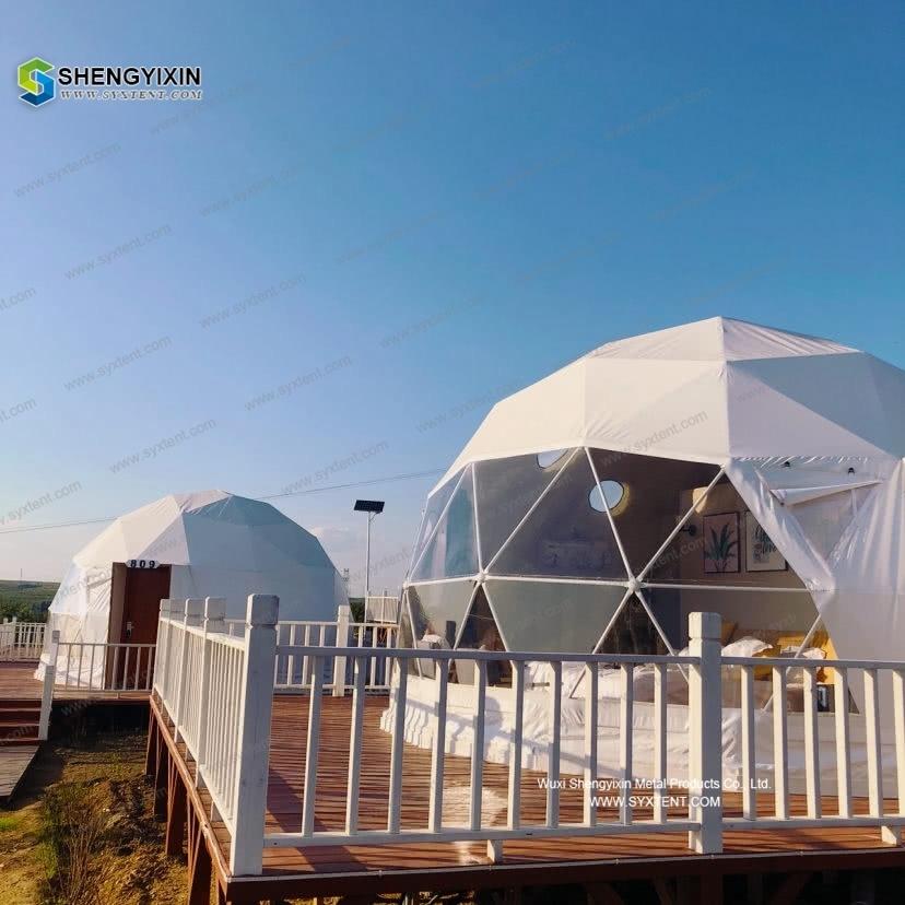 The tea garden starry sky tent ...