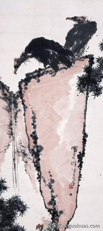 潘天寿《雄视图》