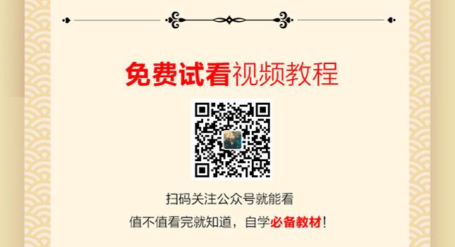 国画培训招生海报2