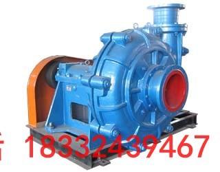 150zj-i-a71渣浆泵[1]