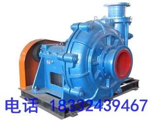 150zj-i-a71渣浆泵