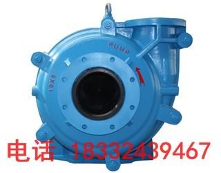 86r-ah渣浆泵 86e-ah(r)渣浆泵