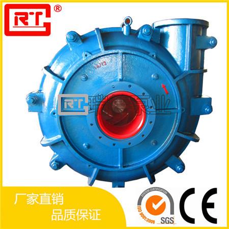 渣浆泵在洗煤厂应用广泛