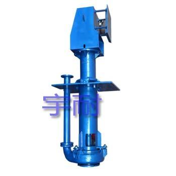150ZJL-A35型立式液下渣浆泵报价/型号/行情