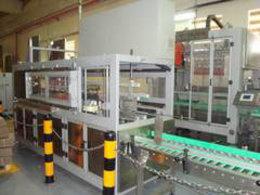 东莞雀巢美极工厂后段包装整线投产