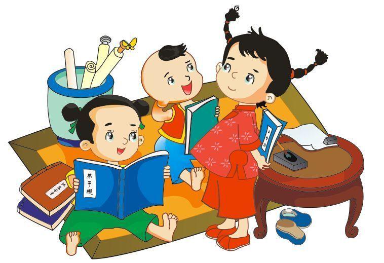 北京大学国学研修班