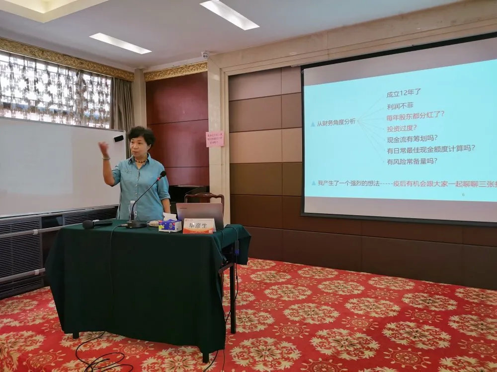 国际酒店管理与旅游高级研修班9月课程回顾