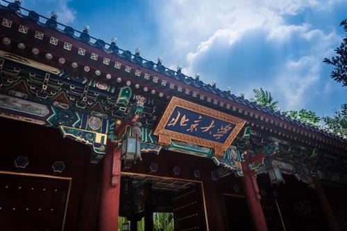 北京大学汇丰商学院私募股权投资(PE)与企业上市研修班
