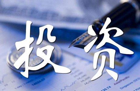 清大厚德实战型私募股权投资与资本运营总裁特惠班