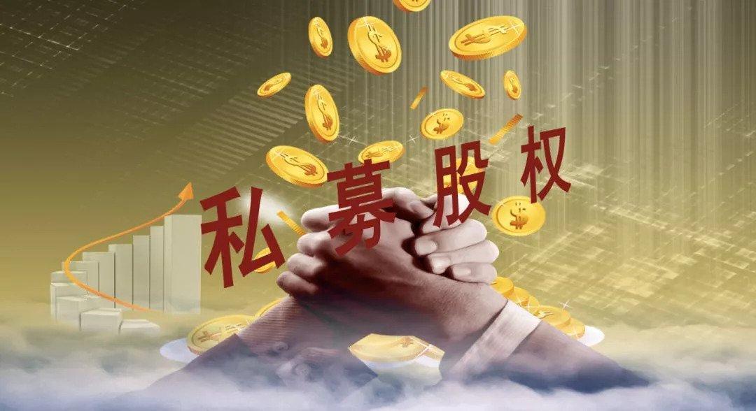 私募股权投资(PE/VC)与投融资决策董事长导师班