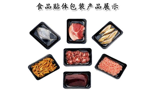 食品貼體產品圖片