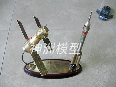 合金模型30