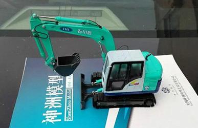石川岛挖掘机模型