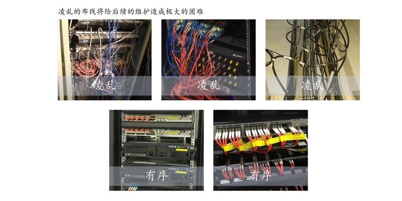 高压电棍系统的交换机怎么选?