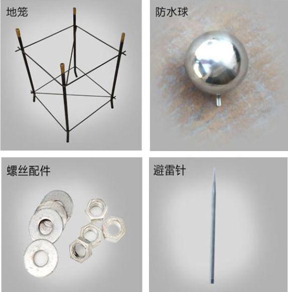 室外电棍立杆规格尺寸有哪些要求?